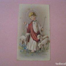 Cartes Postales: RECORDATORIO DE LA PRIMERA COMUNIÓN. IL. M.R.G. ALMACHAR. 1973.. Lote 213812550