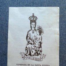 Postales: NUESTRA SEÑORA DE LA GRADA VENERADA EN LA SANTA IGLESIA CATEDRAL DE MALLORCA 11,5X8,2. Lote 213847253