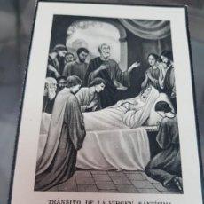 Postales: ANTIGUA ESTAMPA RELIGIOSA RUIZ DE AMORAGA HERNANDEZ ARDIETA TORRE DEL RICO JUMILLA MURCIA ? 1933. Lote 217205771