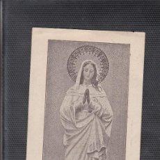 Postales: ESTAMPA RELIGIOSA DE LA VIGEN INMACULADA, PROTEGE EL SEMINARIO. Lote 217801471