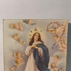 Postales: POSTAL/ RELIGIOSA / ORIGINAL DE ÉPOCA/ ESCRITA, AÑO 1957/ (REF.D.100). Lote 218155463
