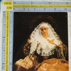 Postales: POSTAL RELIGIOSA SEMANA SANTA. MÁLAGA. TRIDUO 1984. HERMANDAD JESÚS DEL SANTO SEPULCRO. 2959. Lote 218547468