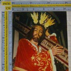 Postales: POSTAL RELIGIOSA SEMANA SANTA. MÁLAGA. AÑO 1977. NUESTRO PADRE JESÚS EL RICO. 2961. Lote 218547516