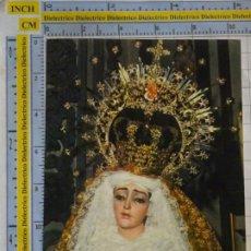 Postales: POSTAL RELIGIOSA SEMANA SANTA. MÁLAGA. 1977 MARÍA SANTÍSIMA DEL AMOR, PARROQUIA DE SANTIAGO. 2962. Lote 218547532