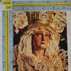 Postales: POSTAL RELIGIOSA SEMANA SANTA. MÁLAGA. NUESTRA SEÑORA DE LA CONCEPCIÓN. 2966. Lote 218547580