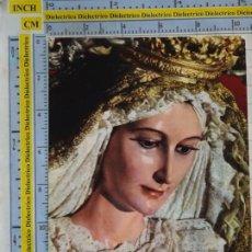 Postales: POSTAL RELIGIOSA SEMANA SANTA. MÁLAGA. MARÍA SANTÍSIMA DEL AMPARO. COFRADÍA POLLINICA. 2968. Lote 218547637