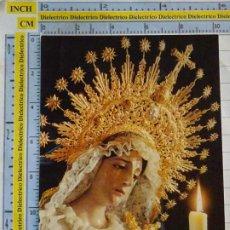 Postales: POSTAL RELIGIOSA SEMANA SANTA. MÁLAGA. NUESTRA SEÑORA DE LOS DOLORES. PARROQUIA SAN JUAN. 2973. Lote 218547727