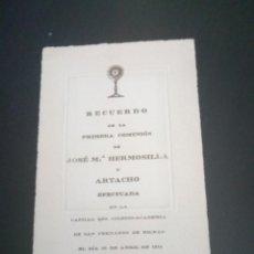 Postales: RECORDATORIO PRIMERA COMUNIÓN HERMOSILLA ARTACHO, BILBAO, 1911. Lote 218560536
