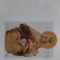 Postales: SANTISIMA VIRGEN DEL CARMEN ANTIGUA ESTAMPA TROQUELADA E1. Lote 218578068