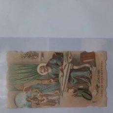 Postales: SAN JOACHIM PADRE MARIA SANTISIMA ANTIGUA ESTAMPA TROQUELADA E3. Lote 218578666