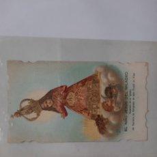 Postales: NIÑO JESUS DEL MILAGRO ALCOY ANTIGUA ESTAMPA TROQUELADA E4. Lote 218579042