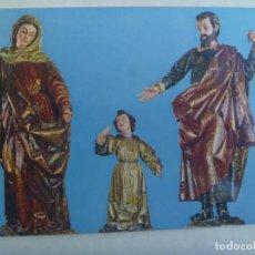 Postales: POSTAL DE TORDESILLAS ( VALLADOLID ): IGLESIA MUSEO DE SAN ANTOLIN, SAGRADA FAMILIA. Lote 218938493
