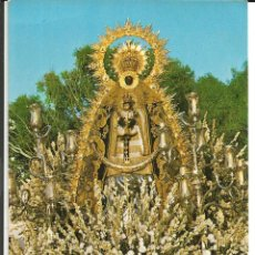 Postales: POSTAL CHIPIONA (CÁDIZ) - VIRGEN DE REGLA - ARRIBAS 1981. Lote 219102987