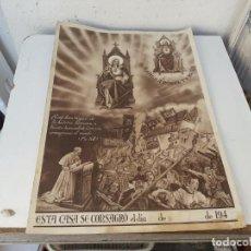 Postales: LAMINA RELIGIOSA. Lote 219150570