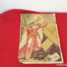 Postales: LAMINA RELIGIOSA. Lote 219169845