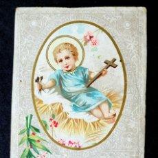 Postales: RECUERDO DE LOS EJERCICIOS- MISIÓN EN LA IGLESIA DEL CARMEN. BURGOS OCTUBRE DE 1904. Lote 219214788