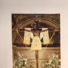 Postales: TOBARRA (ALBACETE) POSTAL NO.1, SANTISIMO CRISTO DE LA ANTIGUA. PATRON DE TOBARRA (H.1960?). Lote 219229483