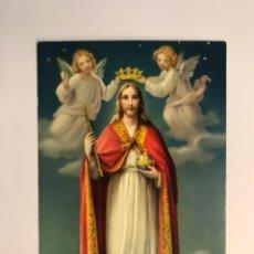 Postales: CRISTO REY. POSTAL RELIGIOSA. EDICIONES SANTUS-73 (H.1970?) S/C. Lote 219229948