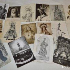 Postales: LOTE 16 POSTALES DIFERENTES Y ANTIGUAS / IMÁGENES RELIGIOSAS / BLANCO/NEGRO - ¡MIRA FOTOS/DETALLES!. Lote 220473473