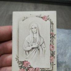 Postales: ESTAMPA RELIGIOSA ANTIGUA. Lote 220995676