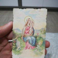 Postales: ESTAMPA RELIGIOSA ANTIGUA. Lote 220996411