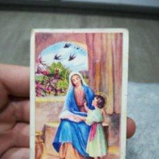 Postales: ESTAMPA RELIGIOSA 1959 ANTIGUA. Lote 220996565