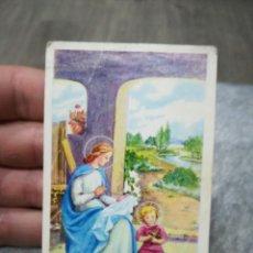 Postales: ESTAMPA RELIGIOSA 1959 ANTIGUA. Lote 220996631
