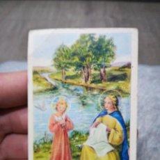 Postales: ESTAMPA RELIGIOSA 1959 ANTIGUA. Lote 220996657
