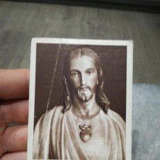 Postales: ESTAMPA RELIGIOSA ANTIGUA. Lote 220997260
