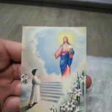 Postales: ESTAMPA RELIGIOSA ANTIGUA. Lote 220997536