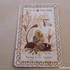 Postales: ESTAMPA RELIGIOSA ANTIGUA FLORES DE TIERRA SANTA. Lote 221141760