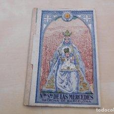 Postales: CRUZ ROJA NTRA. SRA. DE LAS MERCEDES PATRONA DE BARCELONA. Lote 221142223