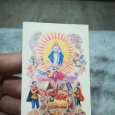 Postales: ESTAMPA RELIGIOSA ANTIGUA. Lote 221155163