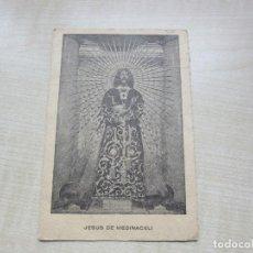 Postales: ESTAMPA ANTIGUA DE JESÚS DE MEDINACELI DE MADRID POSIBLE AÑOS 50 ACARTONADA 7,8 X 11,3 CMS. Lote 221572968