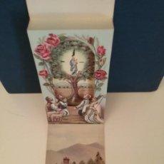 Postales: POP UP VIRGEN DEL PINO TEROR G C. Lote 221642711