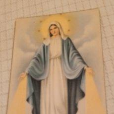 Postales: ANTIGUA POSTAL RELIGIOSA EDICIONES NB. Lote 221720401