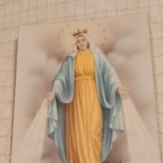 Postales: ANTIGUA POSTAL RELIGIOSA EDICIONES ANCLA LT 1948. Lote 221722525