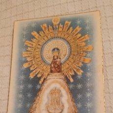 Postales: ANTIGUA POSTAL RELIGIOSA EDICIONES D. Lote 221724003