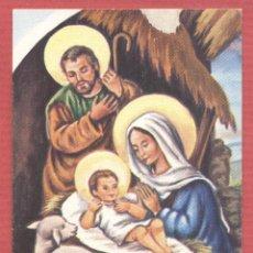 Postales: ESTAMPA RELIGIOSA IMAGEN DE LA VIRGEN EST.4090. Lote 221745153