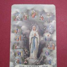 Postales: ANTIGUA ESTAMPA RELIGIOSA VIRGEN INMACULADA CONCEPCION - FB 1691 - MADE IN ITALY - AÑO 1958 ...L2232. Lote 221771980