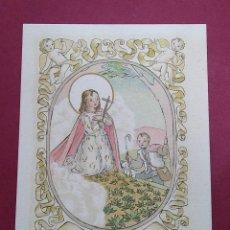 Postales: ANTIGUA ESTAMPA RELIGIOSA NTRA. SRA. DEL MIRACLE - ARTE SACRO A-44 ...L2237. Lote 221774260