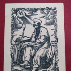 Postales: ANTIGUA ESTAMPA RELIGIOSA PARRÒQUIA DE SANT PAU DEL CAMP DE BARCELONA ...L2238. Lote 221774488