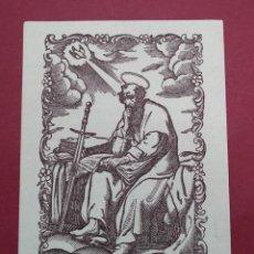 Postales: ANTIGUA ESTAMPA RELIGIOSA PARRÒQUIA DE SANT PAU DEL CAMP DE BARCELONA ...L2239. Lote 221774520