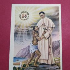 Postales: ANTIGUA ESTAMPA RELIGIOSA EL PADRE DAMIAN DE LA CARIDAD - GRAFICA MANEN - BARCELONA...L2249. Lote 221777786