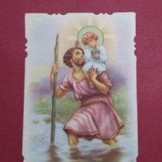 Postales: ANTIGUA ESTAMPA RELIGIOSA SAN CRISTOBAL - D 43 ...L2251. Lote 221778132