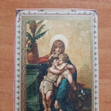 Postales: S. XIX ? ILUSTRACIÓN RELIGIOSA DE DEVOCIONARIO. Lote 221861881