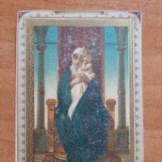 Postales: S. XIX ? ILUSTRACIÓN RELIGIOSA DE DEVOCIONARIO. Lote 221862668