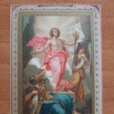 Postales: S XIX ? ILUSTRACIÓN RELIGIOSA PROPIA DE DEVOCIONARIO. Lote 221862716