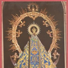 Postales: ESTAMPA RELIGIOSA NUESTRA SEÑORA DEL PRADO EST.4117. Lote 221877546