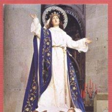 Postales: ESTAMPA RELIGIOSA NUESTRA SEÑORA DEL ASUNCIÓN EST.4118. Lote 221879000